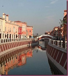 Imitation of a canal