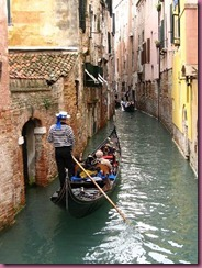 Real Venetian canal
