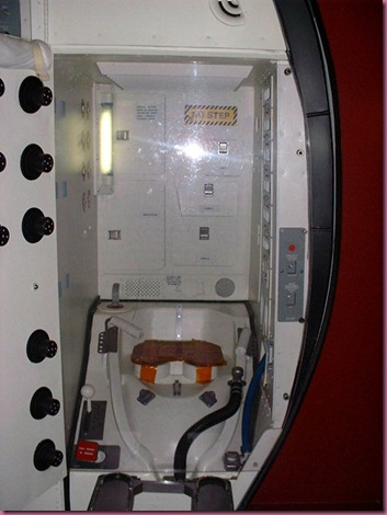 space-toilet