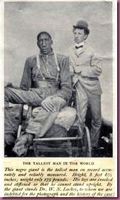 John William Rogan (1868-1905) Sumner County, Tennessee
