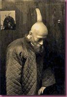 Wang exhibit in Ripley's Museum